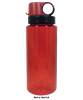 Picture of 511 | 20 oz. Tritan OTG Nalgene Bottle